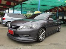 2014 Honda Accord (ปี 13-17) EL 2.0 AT Sedan