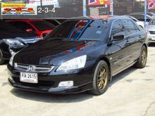 2005 Honda Accord (ปี 03-07) EL 2.4 AT Sedan