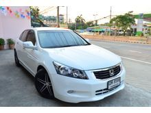 2009 Honda Accord (ปี 07-13) EL 2.4 AT Sedan