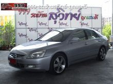 2004 Honda Accord (ปี 03-07) EL 2.4 AT Sedan