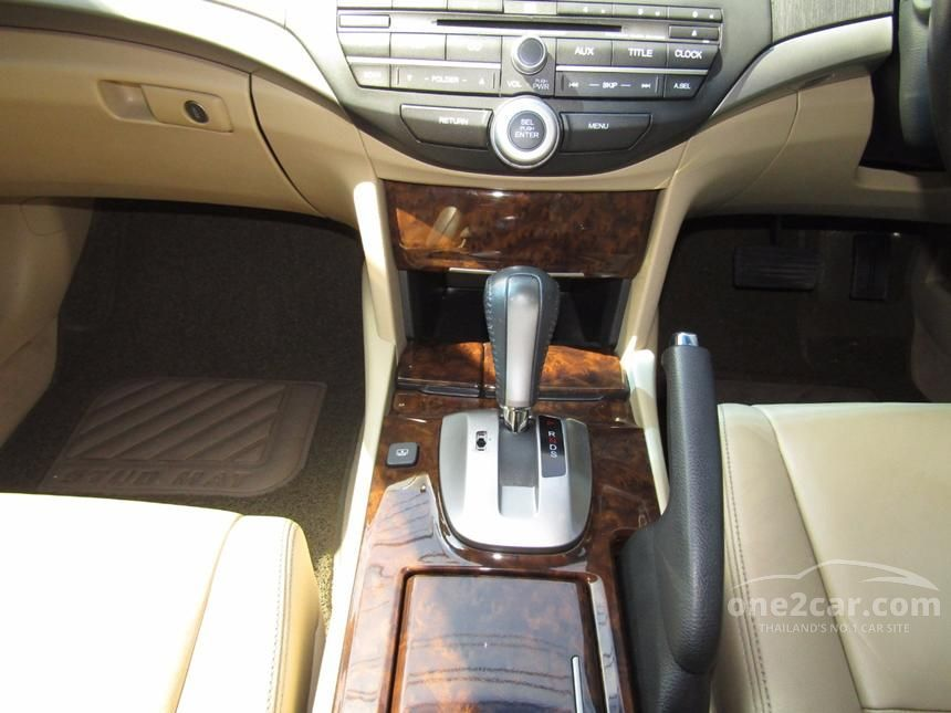 2008 Honda Accord EL Sedan