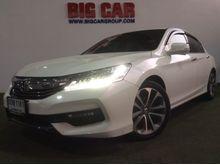 2016 Honda Accord (ปี 13-17) EL 2.0 AT Sedan