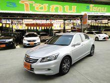 2013 Honda Accord (ปี 07-13) EL 2.4 AT Sedan