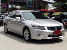 2009 Honda Accord (ปี 07-13) EL 2.4 AT Sedan