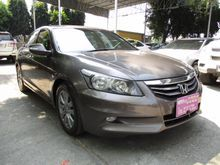 2013 Honda Accord (ปี 07-13) EL 2.4 AT Sedan