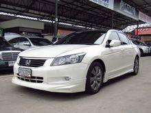2008 Honda Accord (ปี 07-13) EL 2.4 AT Sedan