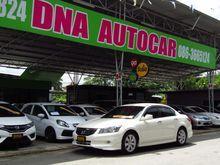 2012 Honda Accord (ปี 07-13) EL 2.0 AT Sedan
