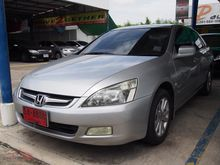 2006 Honda Accord (ปี 03-07) EL 2.4 AT Sedan