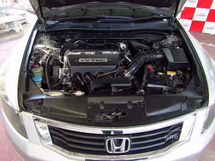 2009 Honda Accord EL Sedan