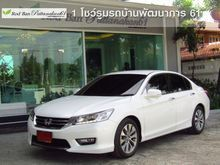 2013 Honda Accord (ปี 13-17) EL 2.4 AT Sedan