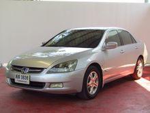 2006 Honda Accord (ปี 03-07) EL 2.4 AT Sedan