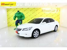 2011 Honda Accord (ปี 07-13) EL 2.0 AT Sedan