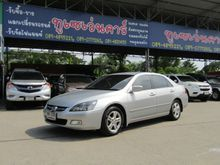 2007 Honda Accord (ปี 03-07) EL 2.4 AT Sedan