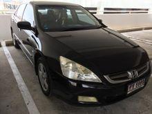 2003 Honda Accord (ปี 03-07) EL 2.4 AT Sedan