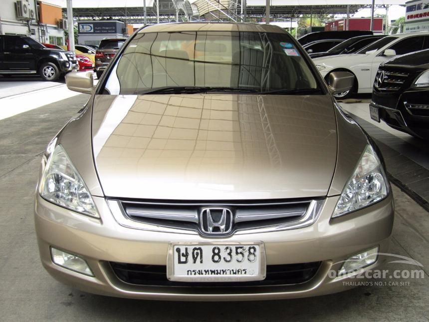 2004 Honda Accord EL Sedan