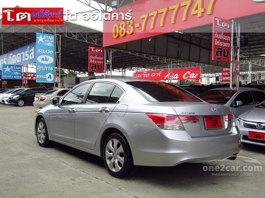 2012 Honda Accord EL Sedan