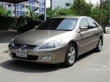 2004 Honda Accord (ปี 03-07) EL 2.4 AT Sedan