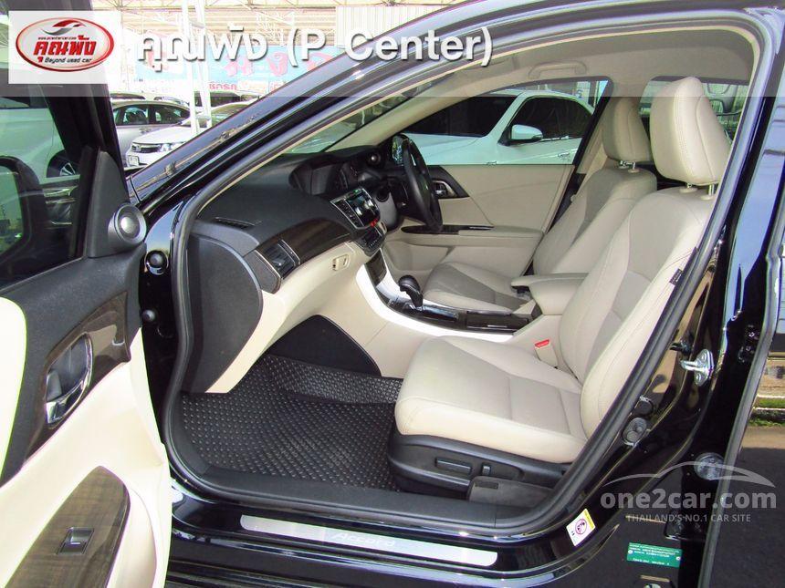 2014 Honda Accord EL Sedan