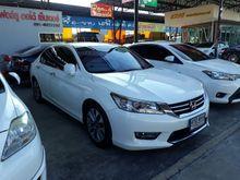 2015 Honda Accord (ปี 13-17) EL 2.4 AT Sedan