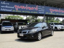 2010 Honda Accord (ปี 07-13) EL 2.4 AT Sedan