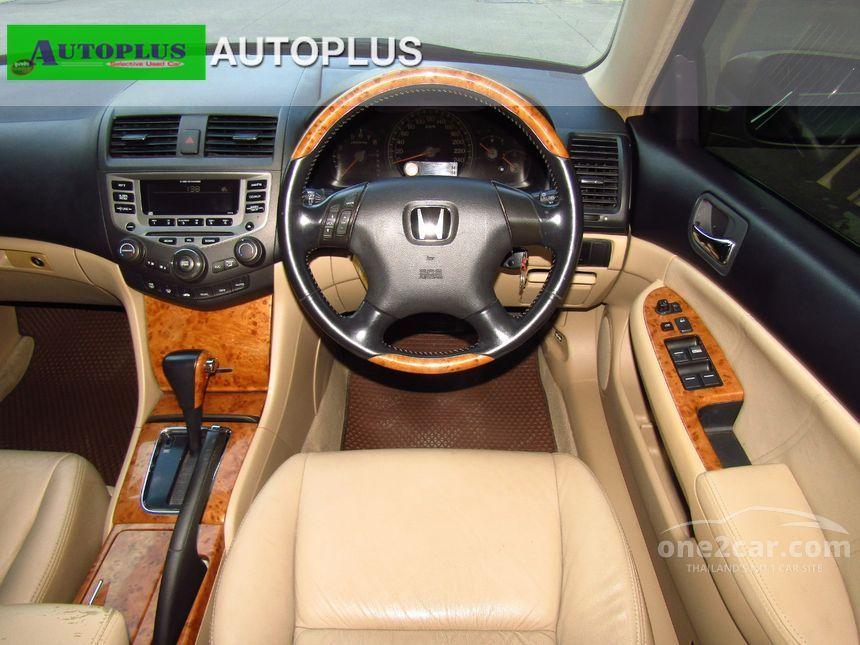 2004 Honda Accord EL Sedan
