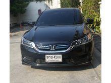 2014 Honda Accord (ปี 13-17) Hybrid 2.0 AT Sedan