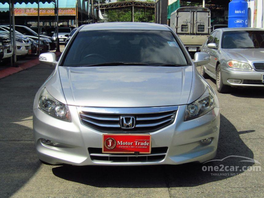 2011 Honda Accord EL Sedan