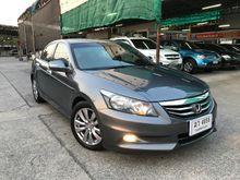 2012 Honda Accord (ปี 07-13) EL 2.4 AT Sedan
