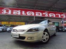 2007 Honda Accord (ปี 03-07) EL 2.4 AT Sedan