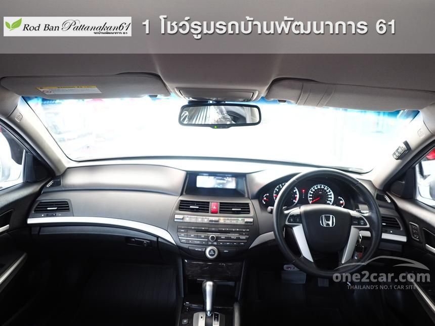 2011 Honda Accord EL Sedan