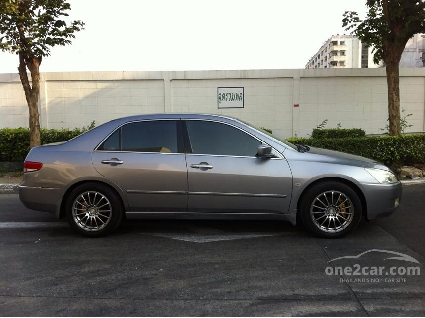 2005 Honda Accord EL Sedan