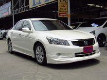 2010 Honda Accord (ปี 07-13) EL 2.4 AT Sedan
