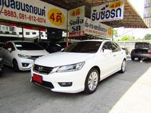 2015 Honda Accord (ปี 13-17) EL 2.0 AT Sedan
