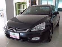 2003 Honda Accord (ปี 03-07) EL 2.4 AT Sedan