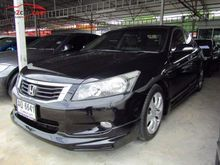 2008 Honda Accord (ปี 07-13) EL 2.4 AT Sedan