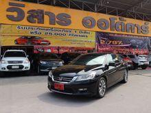 2013 Honda Accord (ปี 13-17) EL 2.4 AT Sedan