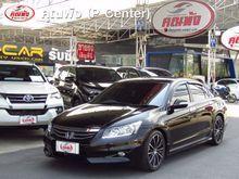 2011 Honda Accord (ปี 07-13) EL 2.0 AT Sedan