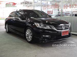 2014 Honda Accord 2.0 (ปี 13-17) EL i-VTEC Sedan AT