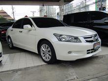 2010 Honda Accord (ปี 07-13) EL 2.0 AT Sedan