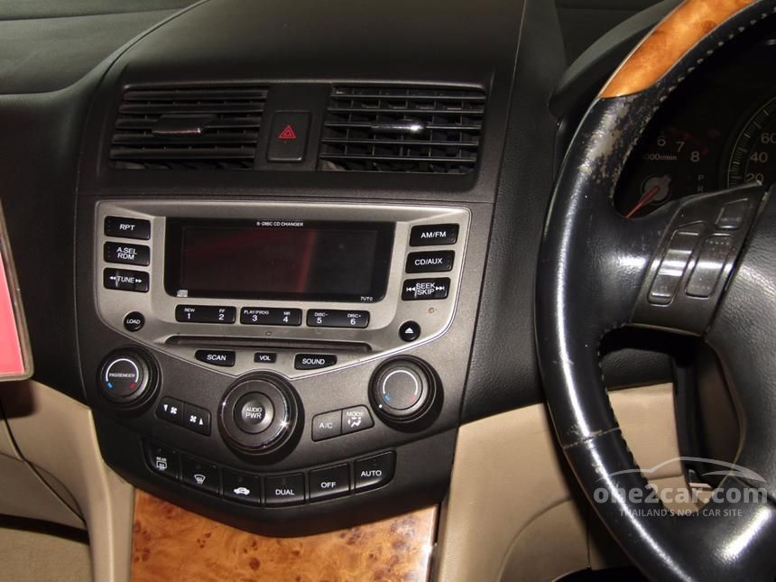 2003 Honda Accord EL Sedan