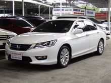 2013 Honda Accord (ปี 13-17) EL 2.0 AT Sedan