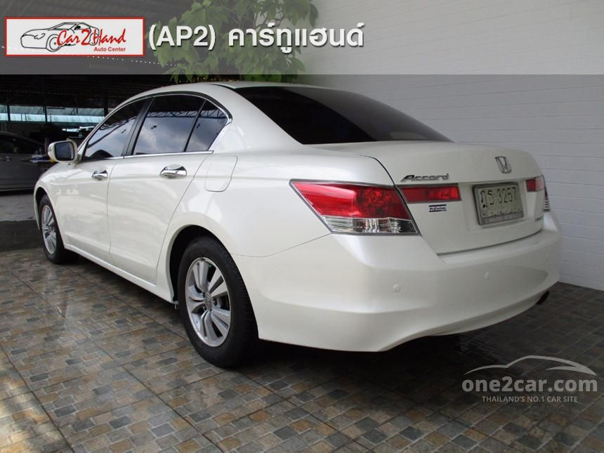 2010 Honda Accord EL Sedan