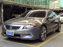 2009 Honda Accord (ปี 07-13) EX-L 2.4 AT Coupe