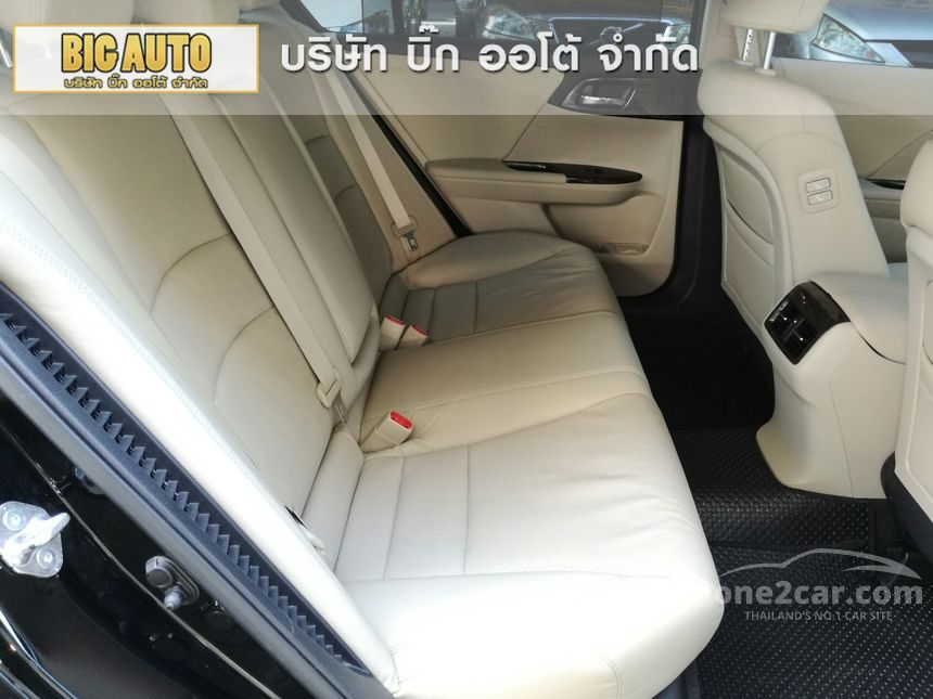 2015 Honda Accord Hybrid Sedan