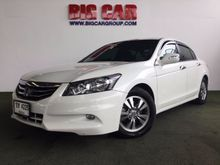 2012 Honda Accord (ปี 07-13) JP 2.0 AT Sedan