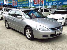 2003 Honda Accord (ปี 03-07) S 2.4 AT Sedan