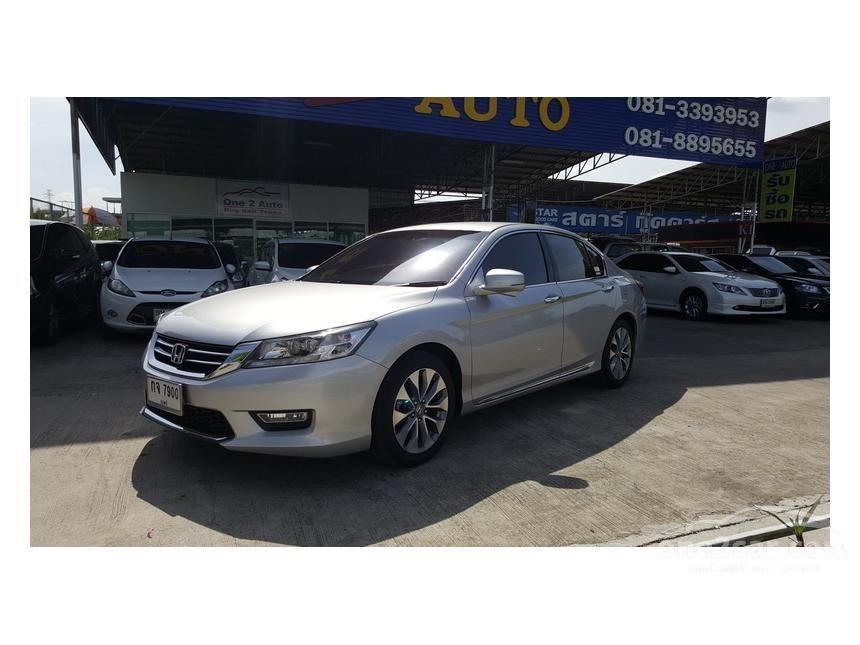 2014 Honda Accord TECH Sedan