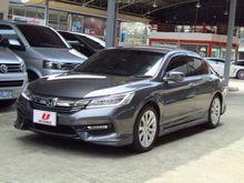 2016 Honda Accord (ปี 13-17) EL 2.4 AT Sedan
