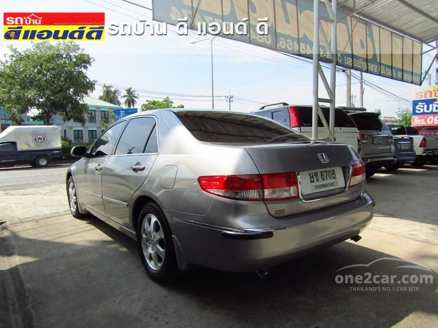 2003 Honda Accord V6 Sedan