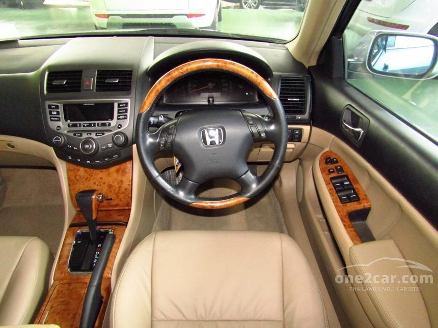 2003 Honda Accord V6 Sedan